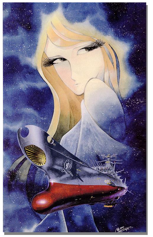 leiji-matsumoto-pia-art-book-10